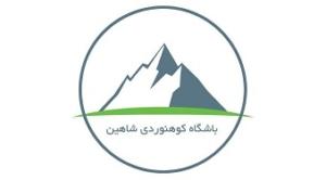 باشگاه کوهنوردی، سنگنوردی و غارنوردی شاهین اراک