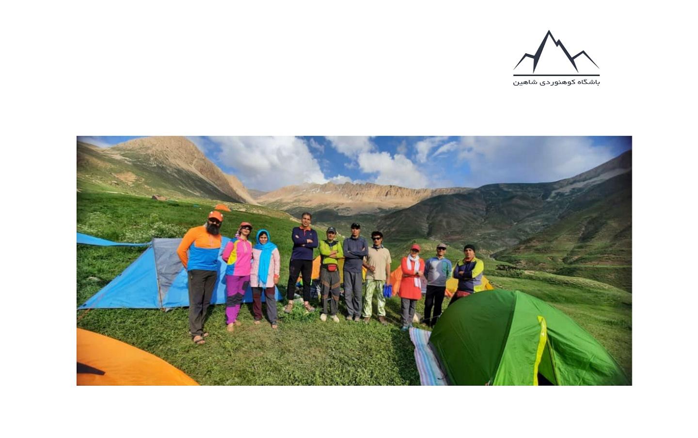 صعود قله پاشوره